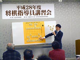 将棋指導者講習会開催報告_02