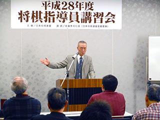 将棋指導者講習会開催報告_03