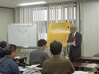 将棋指導者講習会開催報告_04