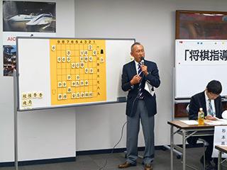 将棋指導者講習会開催報告_07
