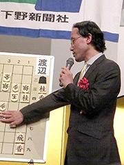 第9回とちぎ将棋まつり_07