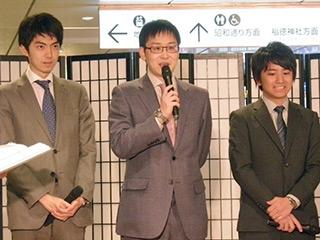 東京ウォーカー将棋イベント_03
