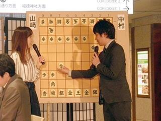 東京ウォーカー将棋イベント_07
