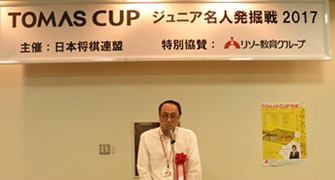 TOMASCUP2017_09
