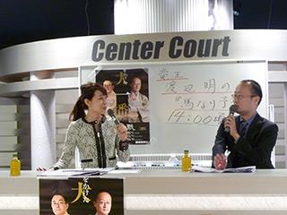 ワークショップ将棋ひろばin東京競馬場_05