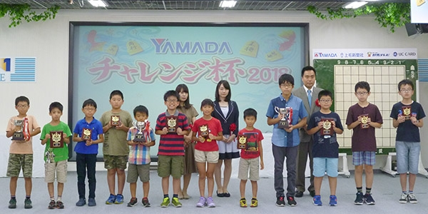 第3回YAMADAこどもチャレンジ杯 開催報告_13