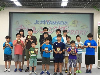 第1回YAMADAこどもチャレンジ杯_11