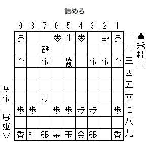 tsumero.jpg