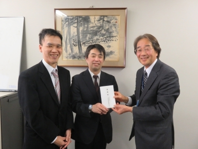 毎日新聞大阪社会事業団1.jpg