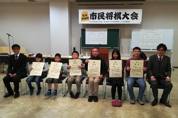 第2回茨木市長杯市民将棋大会.jpg