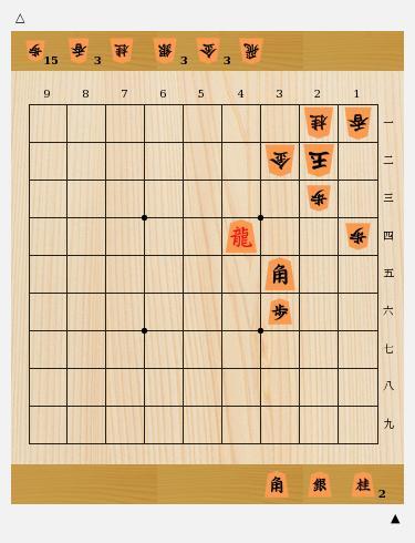 伊藤果八段による詰め将棋の創り方講座、夢の中で作った奇跡の25手詰と ...