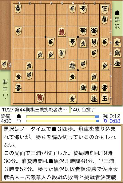 20181127_kurosawa.png