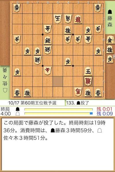 20181016_sasaki.jpg