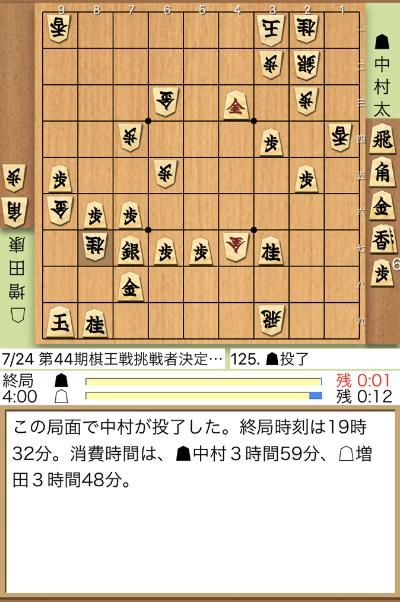 nakamura_last.png