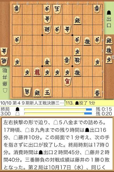 shinjinou_49_01.jpg