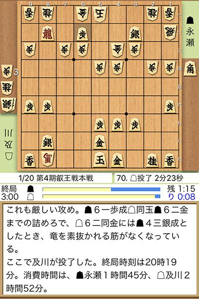 nagase_eiou20190120.png
