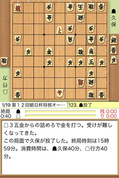 namekata_asahi2019011902.png