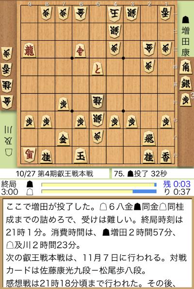 oikawa_20181027.png