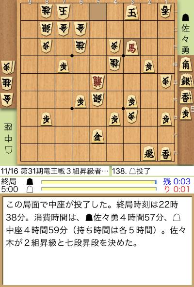 sasaki_20181116.png