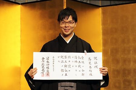 第3期叡王就位式の模様_00