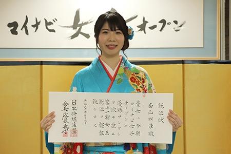 第11期マイナビ女子オープン 女王就位式・祝賀会レポート_00