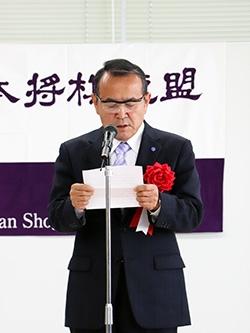 45shogi-ceremony4.jpg