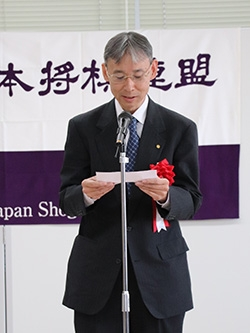 45shogi-ceremony5.jpg