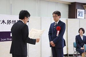 第45回将棋大賞表彰式・昇段者免状授与式の模様_04