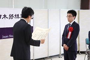 第45回将棋大賞表彰式・昇段者免状授与式の模様_05