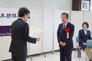 第45回将棋大賞表彰式・昇段者免状授与式の模様_06