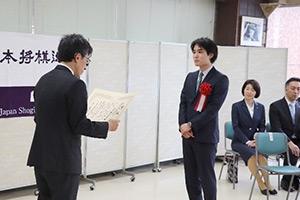 第45回将棋大賞表彰式・昇段者免状授与式の模様_07