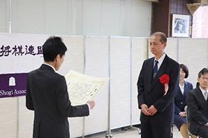 第45回将棋大賞表彰式・昇段者免状授与式の模様_08
