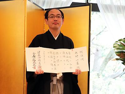 60oui-ceremony_1.jpg