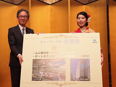 1seirei-ceremony_6.jpg