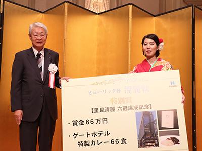 1seirei-ceremony_9.jpg