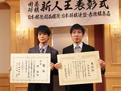 shinjinou-11.jpg