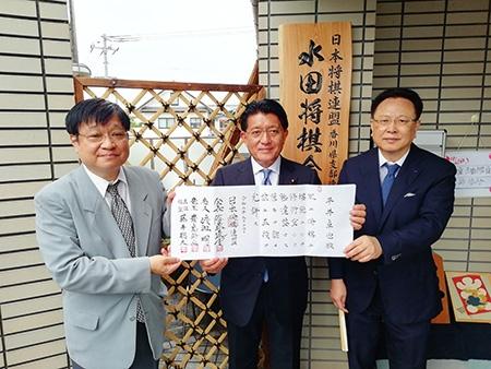Hirai Minister.jpg