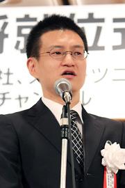 http://www.shogi.or.jp/news/entry_images/62_oushou_shuui-08.jpg