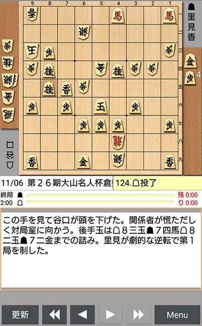 20181102_hirose.jpg