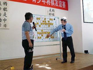 第1回日中友好杏林堂杯青少年将棋大会_07