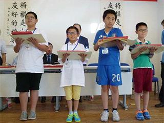 第1回日中友好杏林堂杯青少年将棋大会_08