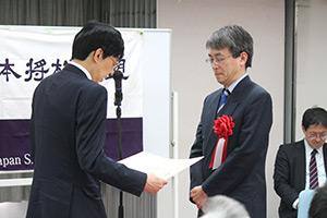 第43回将棋大賞表彰式・免状授与式_03