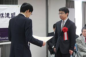 第43回将棋大賞表彰式・免状授与式_05