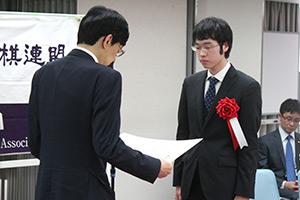 第43回将棋大賞表彰式・免状授与式_07