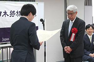 第43回将棋大賞表彰式・免状授与式_10