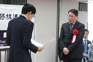第43回将棋大賞表彰式・免状授与式_11