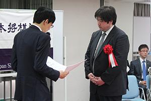 第43回将棋大賞表彰式・免状授与式_14
