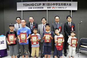 TOMAS CUP 第1回小中学生将棋大会開催報告