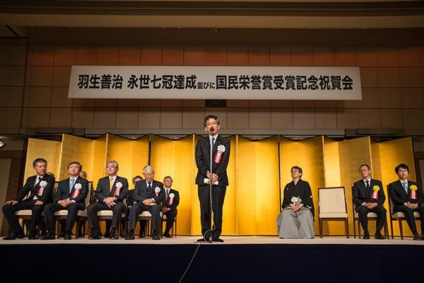 羽生善治永世七冠達成並びに国民栄誉賞受賞記念祝賀会_02