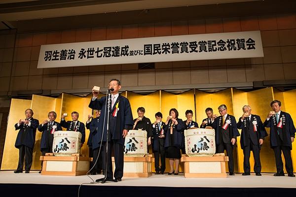 羽生善治永世七冠達成並びに国民栄誉賞受賞記念祝賀会_07